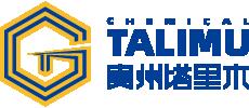 贵州塔里木化工有限公司